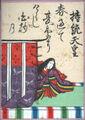Hyakuninisshu 002