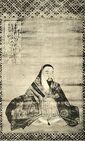 Emperor Go-Kameyama