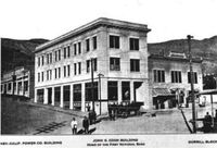 Cook Bank Building 1908.jpg