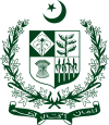 State emblem of Pakistan