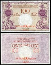 YUG-19-Finance Ministry-Kingdom of Serbs, Croats & Slovenes-400 Kronen (1919)