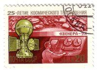 1984 CPA 5560