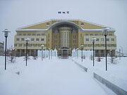 Администрация Пуровского района (Ямало-Ненецкий автономный округ)