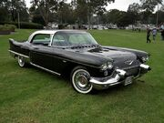 1957 Cadillac Eldorado Brougham hardtop (7143765601)