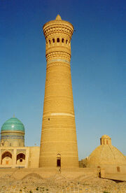 Bukhara01