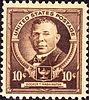 Booker T Washington 1940 Issue-10c