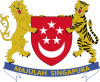 Coat of arms of Singapore (blazon)