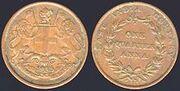 East India Company - Quarter Anna 1835