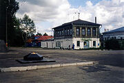 Lyskovo. Near Eternal flame at corner of Lenin Street and First May Day Lane