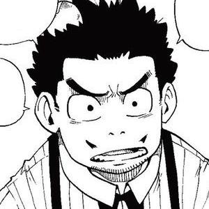 Doc manga