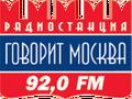 Говорит Москва (3)
