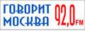 Говорит, Москва