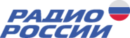 Radio-rus-logo-new