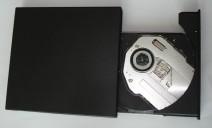 212px-USB-Slim-Portable-Optical-Drive