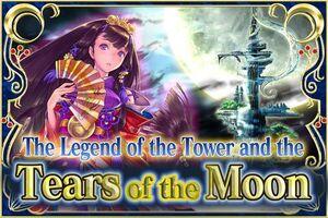 Legend Tears Banner