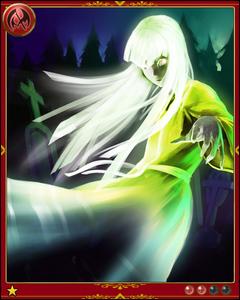 File:Ghost+.JPG