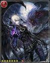 Malice Wing Azazel