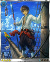 Young Swashbuckler