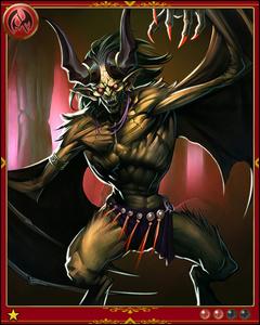 File:Lesser Daemon+.jpg
