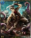 Marine Adventurer