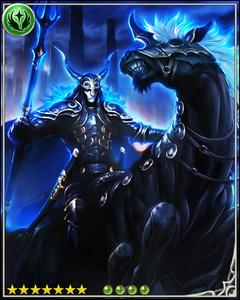Odin+++