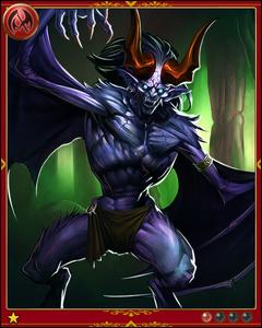 File:Lesser Daemon.jpg