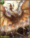 Incandescent Dragon