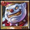 Archive-Wild Snowman