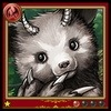 Archive-Devil Bear Baby