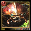 Archive-Evil Stag Beetle