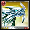 Archive-Platinum Dragon