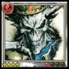 Archive-Skeleton Lord