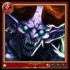 Archive-Lesser Daemon
