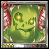 Archive-Surprise Monster Mimic