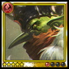 Archive-Goblin Emperor