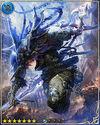 Storm Lancer