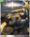 Angelic Sword Maiden