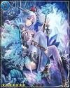 Iska, Crystalline Princess