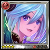 Archive-Dragon Summoner Miku