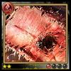 Archive-Vibrio Eater