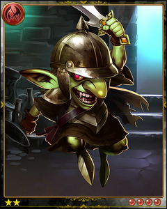 Goblin+++