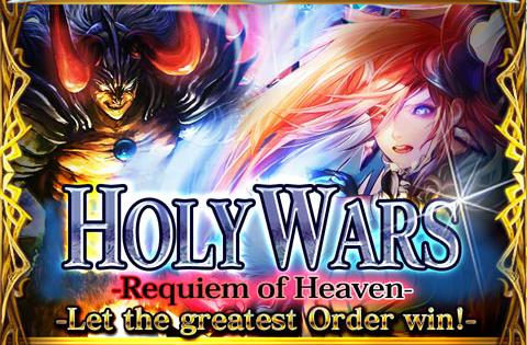 Holy war prizes rage of bahamut genesis