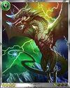Lightning Eater