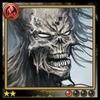 Archive-Zombie