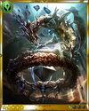 Relic Dragon