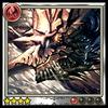 Archive-Orichalcum Dragon