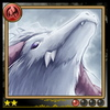 Archive-Frost Dragon