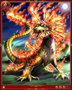 Fire Lizard++