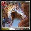 Archive-Blake Dragon
