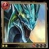 Archive-Arm Dragon